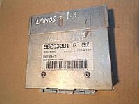 Блок управления Деу Ланос Daewoo LANOS  96283081, 96 283 081, 09370989, 16243137