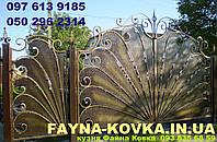 Ворота кованные 18400