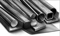 Уголок стальной 2 х2 , 25х25, 32х32, 35х35, 4 х4 , Цена