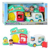 Детский игровой набор для малышей  Keenway 32808  Почтовое отделение