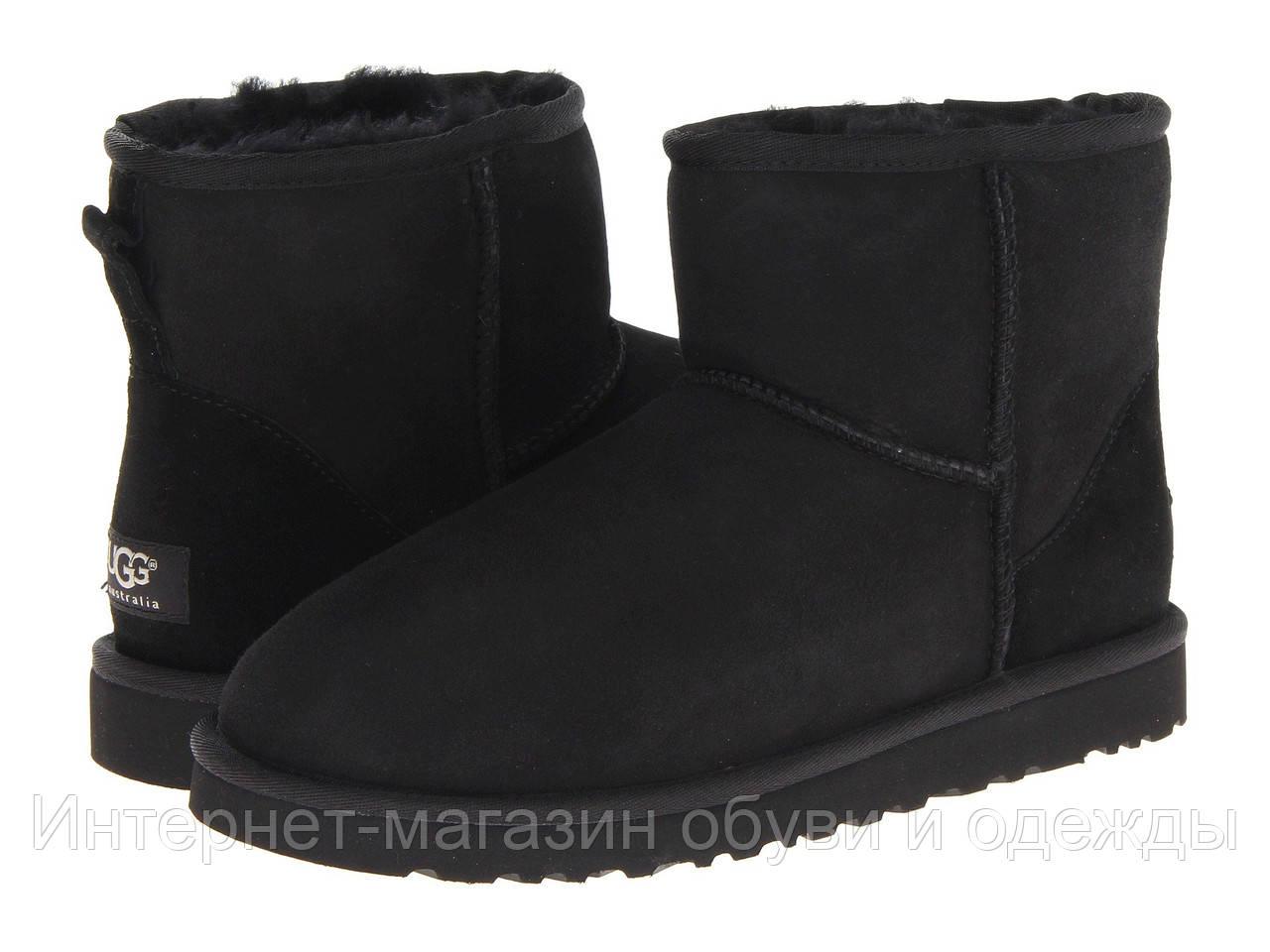 Угги – лучшая обувь для мужчин