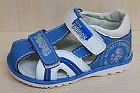 Детская летняя обувь, детские кожаные босоножки для мальчика тм Tom.m р.21,26