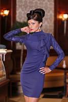 Платье Вивьен А2, цвет синий от медини