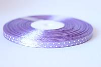 """Лента атласная """"Горошек"""" 0.6 см светло-фиолетового, сиреневого цвета"""