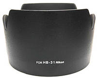 Бленда HB-31 для объектива Nikon  AF-S DX 17-55mm f/2.8G ED-IF