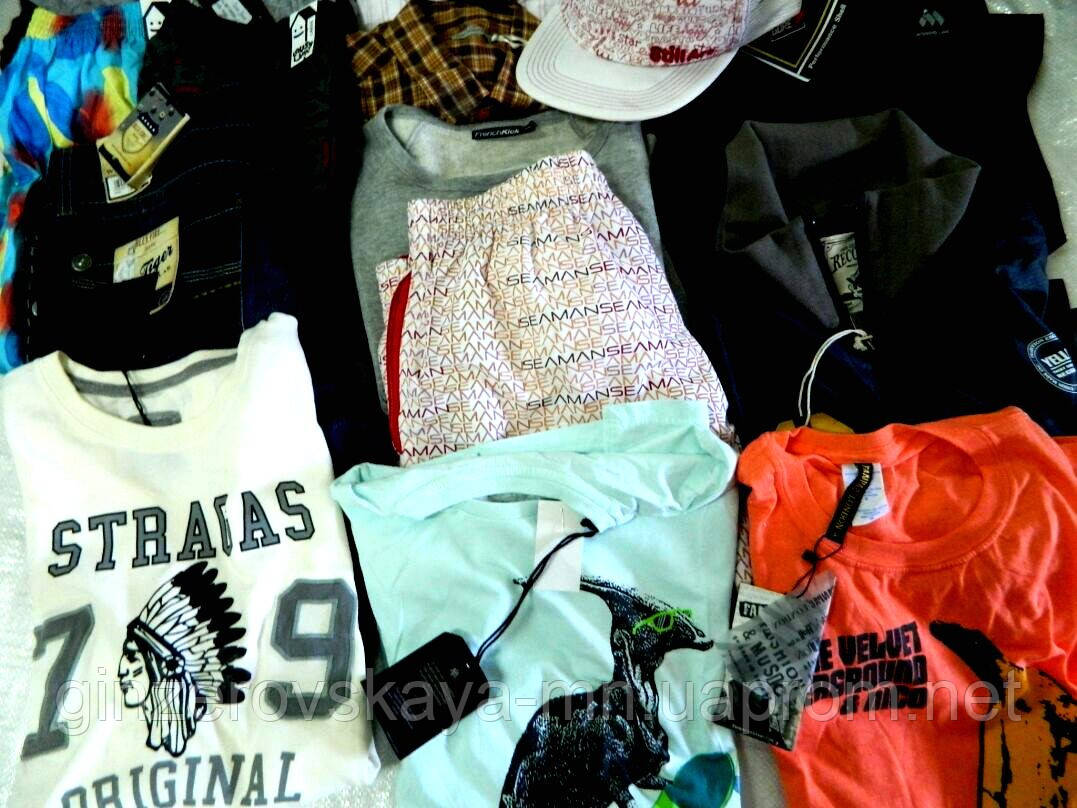 Популярная Брендовая Одежда Доставка