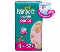 Подгузники-трусики Pampers Active girl pants 4 для девочек 52 шт. памперс