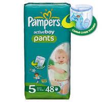 Подгузники-трусики Pampers Active boy pants 5  для мальчиков 48 шт. памперс