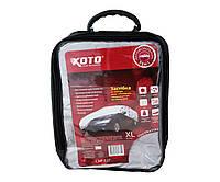 Тент на машину размер KOTO XL