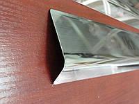 Накладки на пороги opel zafira (опель зафира), логотип гравировкой, нерж.
