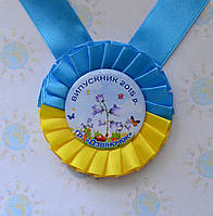 Медали Для выпускников группы Колокольчик с жёлто-голубой лентой
