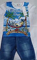 Комплект: футболка и бриджи джинсовые
