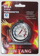 Идеальная выпечка с термометром в духовке, механический, измеряет в градусах Цельсия/Фаренгейт, до 300°С