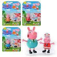 Детский набор игровых фигурок LB4023  PEPPA PIG