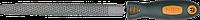 Рашпиль полукруглый, по дереву 200 мм 37-545 Neo