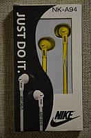 Хорошие вакуумные Наушники Nike NK-A94. Очень удобные. Желтые.