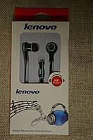 Наушники вакуумные (гарнитура) Lenovo. Хороший звук и качество.