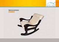 Кресло-качалка мягкое Юта
