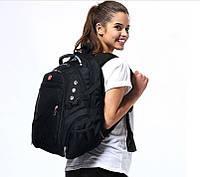 Стильный рюкзак. Спортивный рюкзак. Рюкзак из нейлона. Интернет магазин рюкзаков. Код: КРСК99