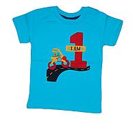 Детская летняя футболка для мальчика номер 1, синяя Турция