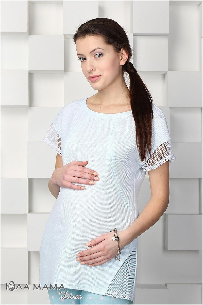 Купить Дешевую Одежду Для Беременных С Доставкой