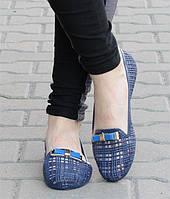 Женские балетки KIMMY blue!, фото 1