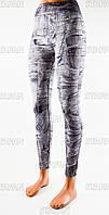 Женские  леггинсы под джинс в розницу