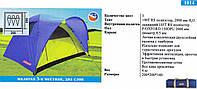 Трёхместная, двухслойная палатка для отдыха и туризма - 1014