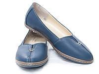 Синие кожаные женские балетки-мокасины