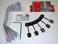 Комплект для перекодировки замков CISA 06520-61-1
