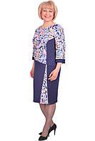 Женское деловое платье  приталенного силуэта от производителя
