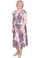 Роскошное летнее платье с коротким рукавом от производителя