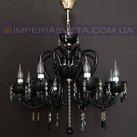 Люстра со свечами хрустальная IMPERIA восьмиламповая LUX-434023