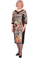 Красивое платье с узором модного кроя