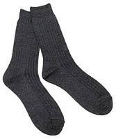 Армейские теплые носки BW,серые, упаковка 3 шт.
