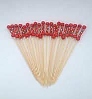Шпажки бамбуковые для канапе  ( 20 шт. в упаковке)
