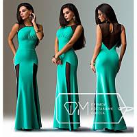 Платье №845