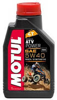 Моторное масло для квадроцикла синтетика MOTUL ATV POWER 4T 5W40 (1L)
