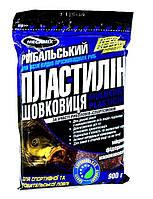 Пластилин для рыбалки Мegamix (900гр) шовковиця