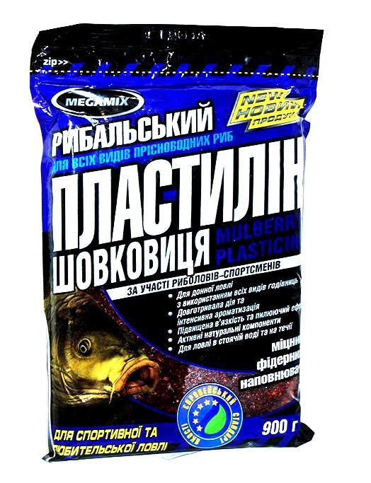 пластилин для рыбалки в украине