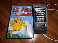 Терморегулятор цифровой Квочка