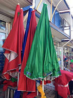 Зонт пляжный , зонт для кафе 3м + цвета в ассортименте ! (Арт. 310515)