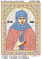 """""""Св. Матушка Алипия"""".  Икона для вышивки бисером."""