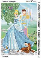 """""""Принц и Принцесса"""".  Детская картинка  для вышивки бисером."""