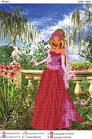 """""""Фея Флора"""".  Детская картинка  для вышивки бисером."""