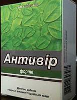 АНТИВИР Форте