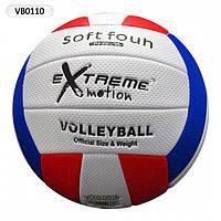 Мяч волейбольный Extreme Motion Super Soft