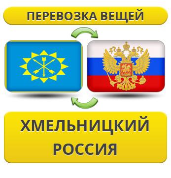 173639487_w640_h640_1.21_hmelnitsk__uslu