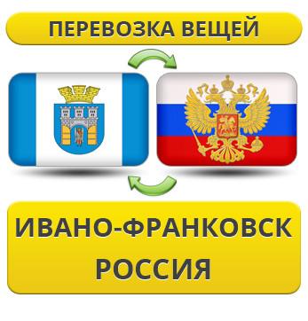 173640506_w640_h640_1.26_ivano_fra__uslu