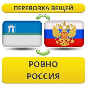 173641148_w640_h640_1.23_rovno_ros__uslu